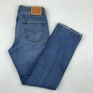 Vintage Levi's 514 High Waist wedgie jeans